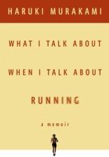 running(US)